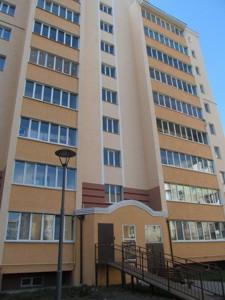 Квартира Чкалова, 4в, Буча (город), Z-107897 - Фото2