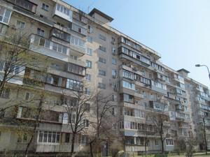 Квартира Богатирська, 18, Київ, H-41432 - Фото