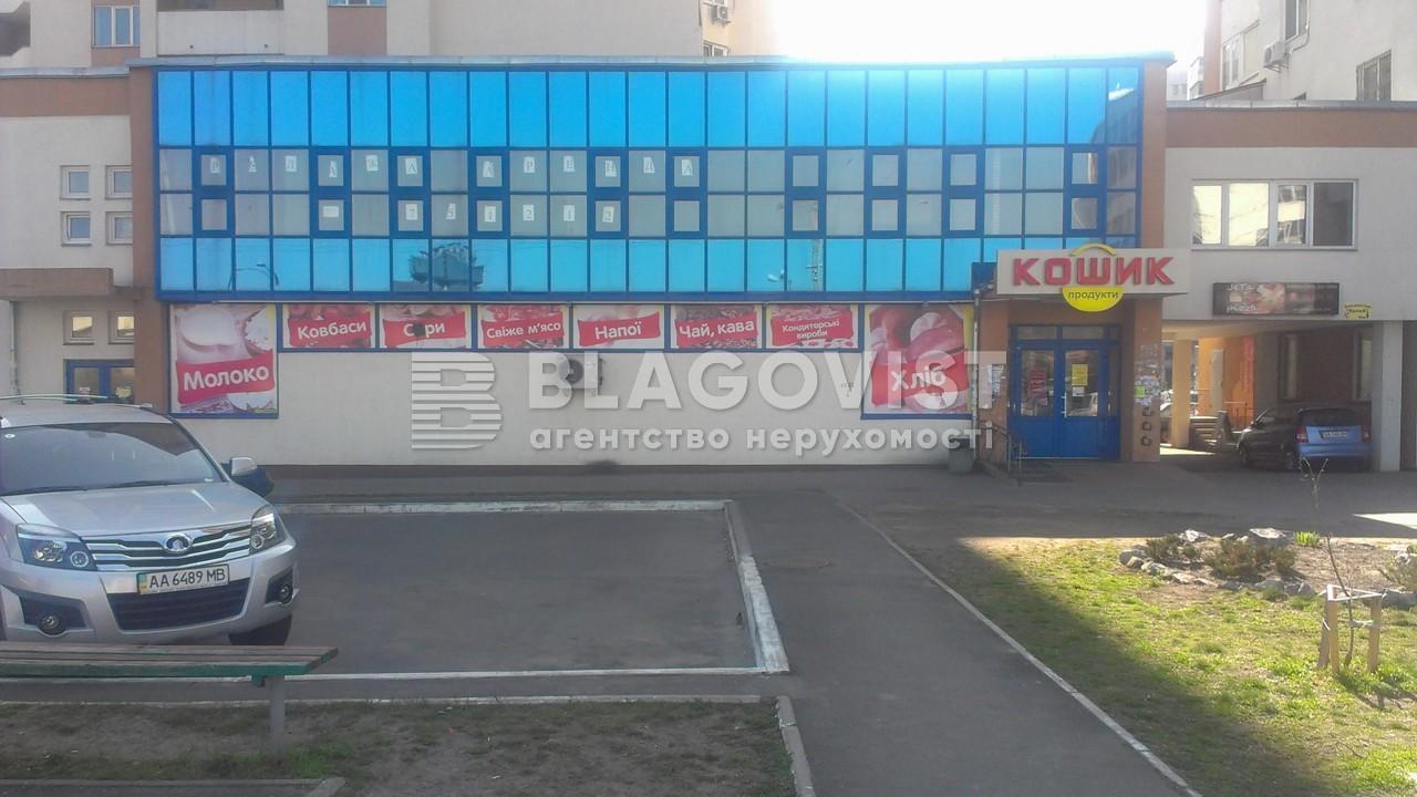 Нежилое помещение, H-31208, Бориспольская, Киев - Фото 5