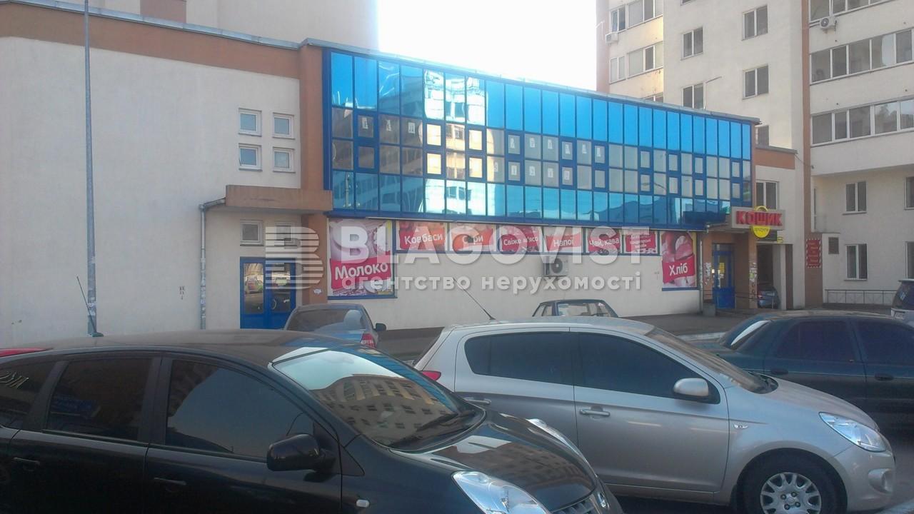 Нежилое помещение, Бориспольская, Киев, H-31208 - Фото 11