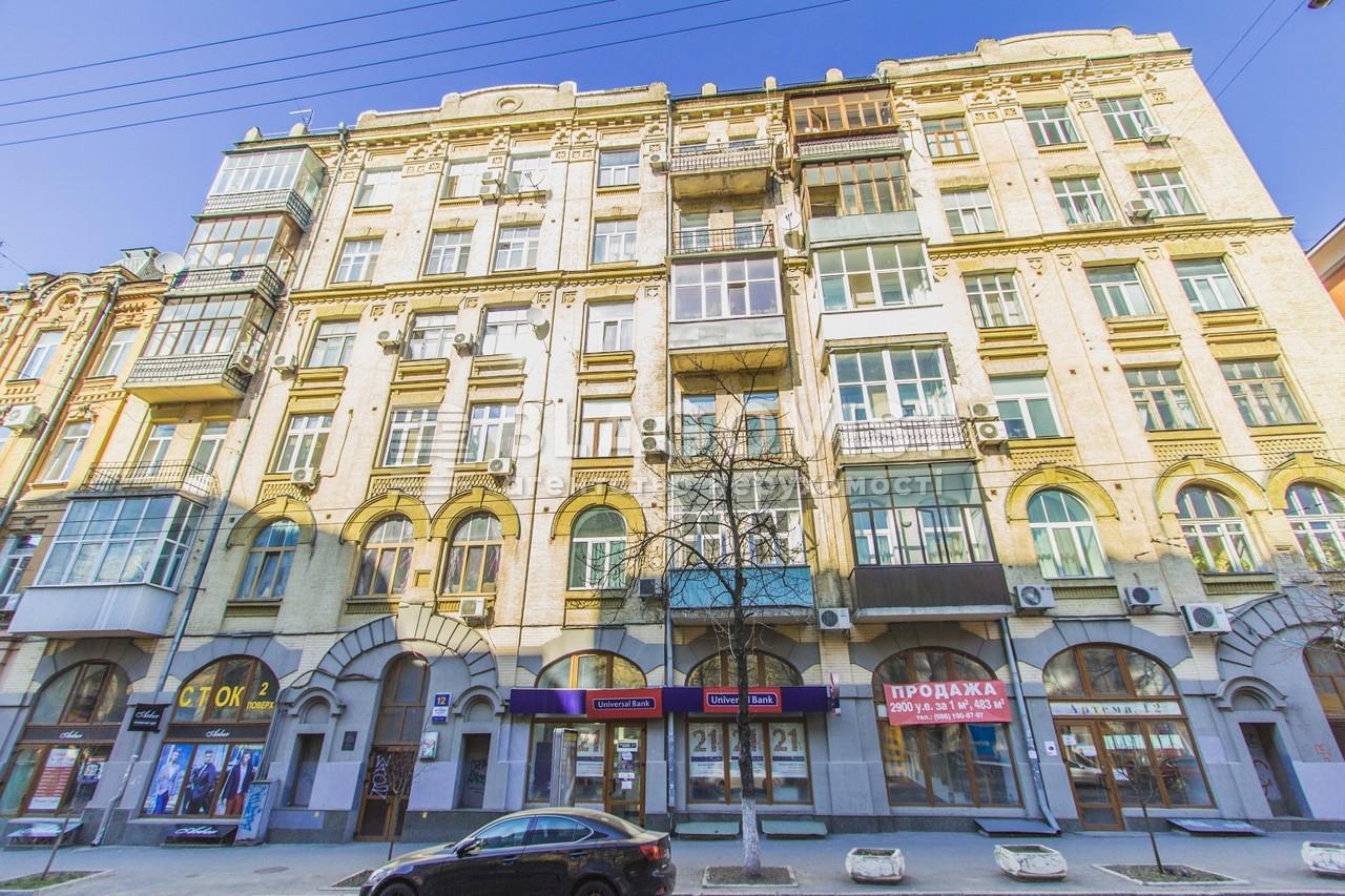 Офіс, H-18538, Січових Стрільців (Артема), Київ - Фото 1