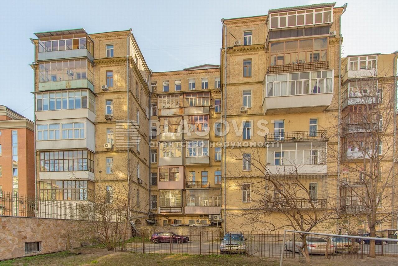 Офіс, H-18538, Січових Стрільців (Артема), Київ - Фото 2