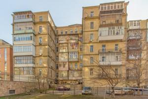 Магазин, Сечевых Стрельцов (Артема), Киев, R-5553 - Фото2