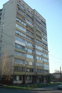 Квартира Бориспільська, 12, Київ, Z-1286566 - Фото