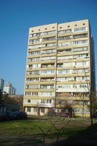 Квартира D-37114, Бориспольская, 12, Киев - Фото 2