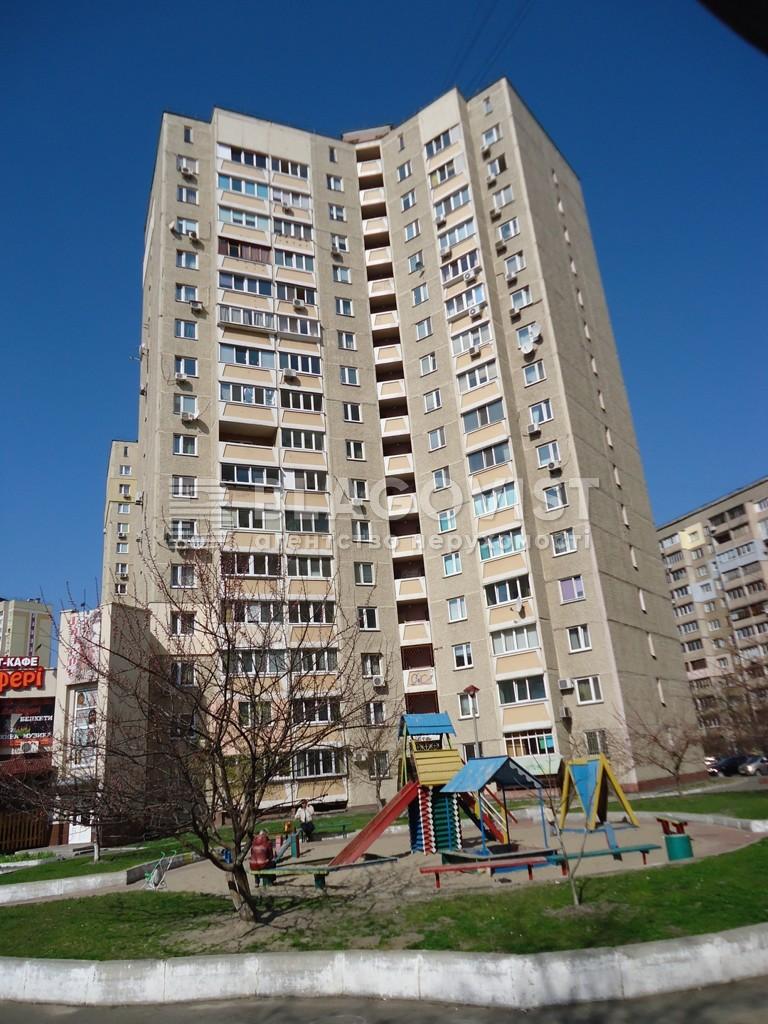 Квартира X-18619, Порика В.просп., 7б, Київ - Фото 1