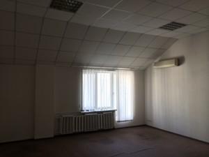 Офис, Пушкинская, Киев, M-1755 - Фото 5