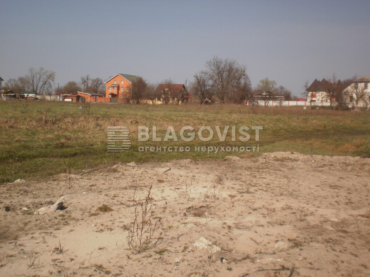 Земельный участок F-30481, Погребы (Броварской) - Фото 7