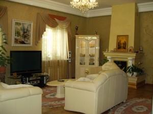 Дом Русановские сады, Киев, Z-1337790 - Фото3