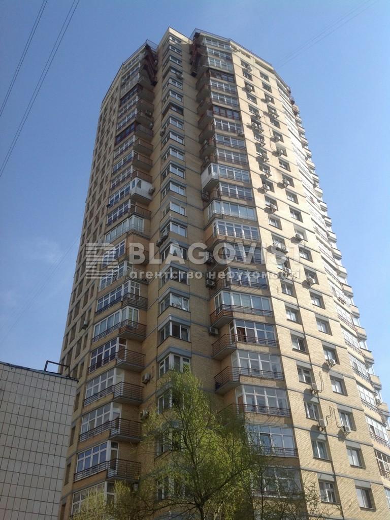Квартира F-39855, Ирпенская, 69а, Киев - Фото 2