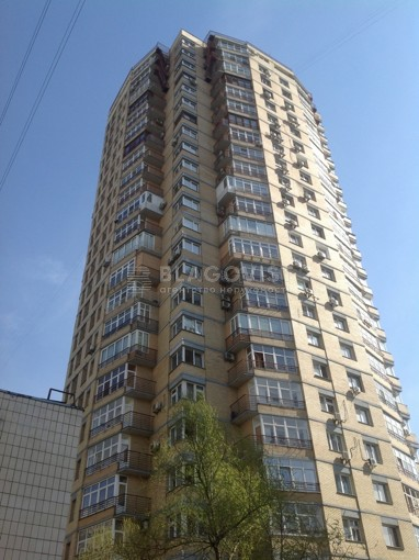 Квартира, R-13781, 69а