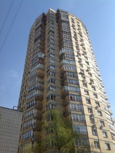 Office, Irpinska, Kyiv, Z-715270 - Photo