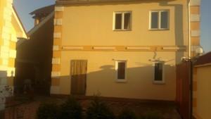 Дом Гатное, Z-1345466 - Фото2