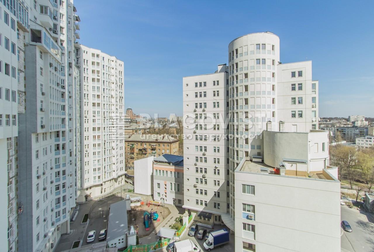 Гостиница, A-101445, Дружбы Народов бульв., Киев - Фото 6