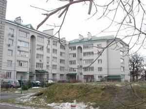 Квартира Погребняка, 14, Чубинское, R-34266 - Фото