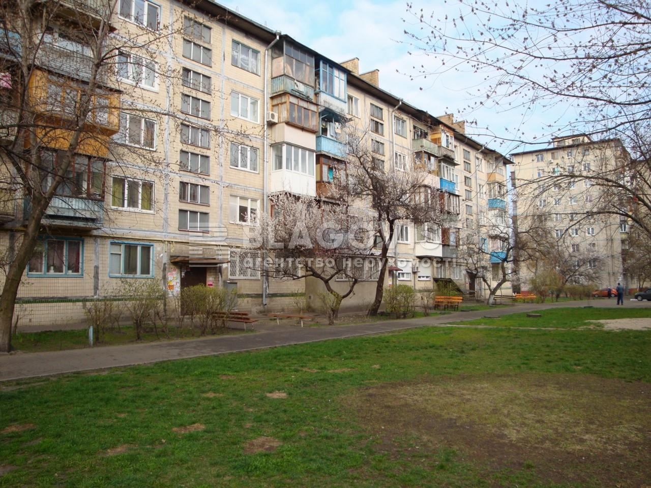 Проститутки воскресенка киев 7 фотография