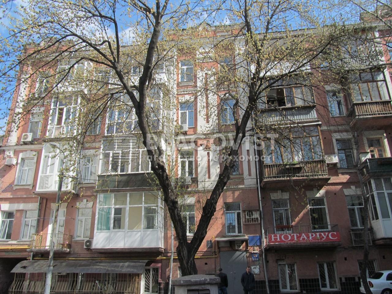 Квартира F-35745, Межигірська, 30, Київ - Фото 1