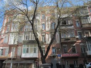 Квартира Межигорская, 30, Киев, F-35745 - Фото 1
