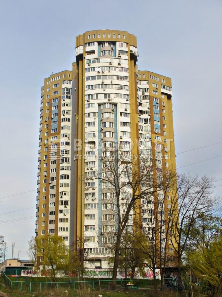 Квартира C-72773, Сверстюка Євгена (Раскової Марини), 52в, Київ - Фото 1