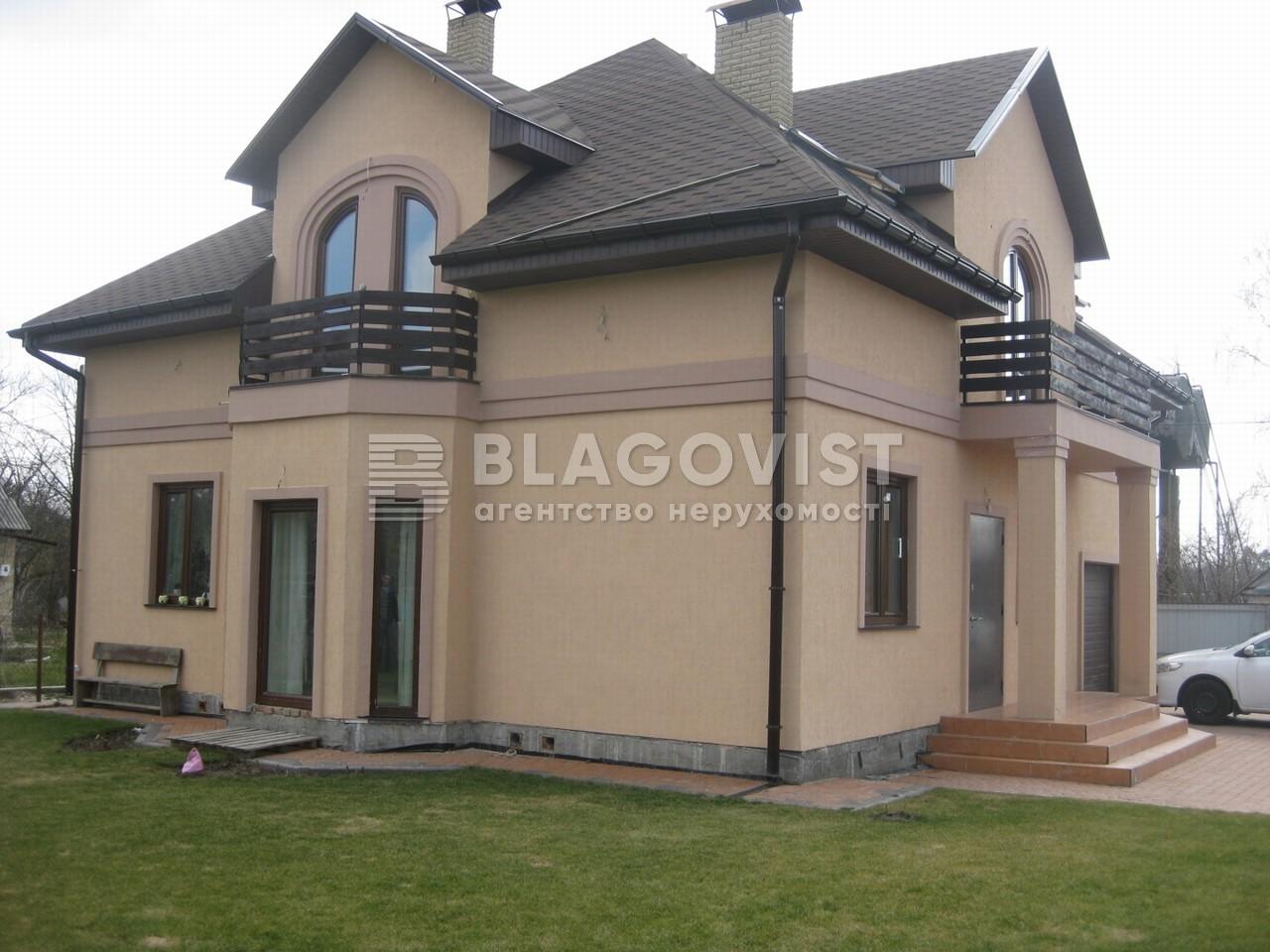 Дом F-30636, Малая Александровка - Фото 1