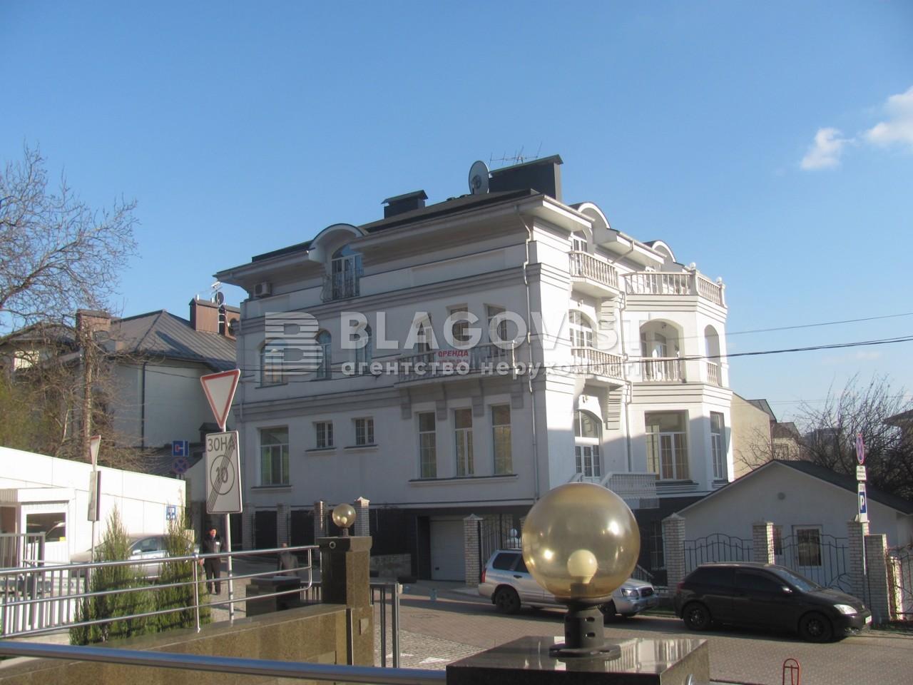 Офис, H-31159, Лейпцигская, Киев - Фото 14