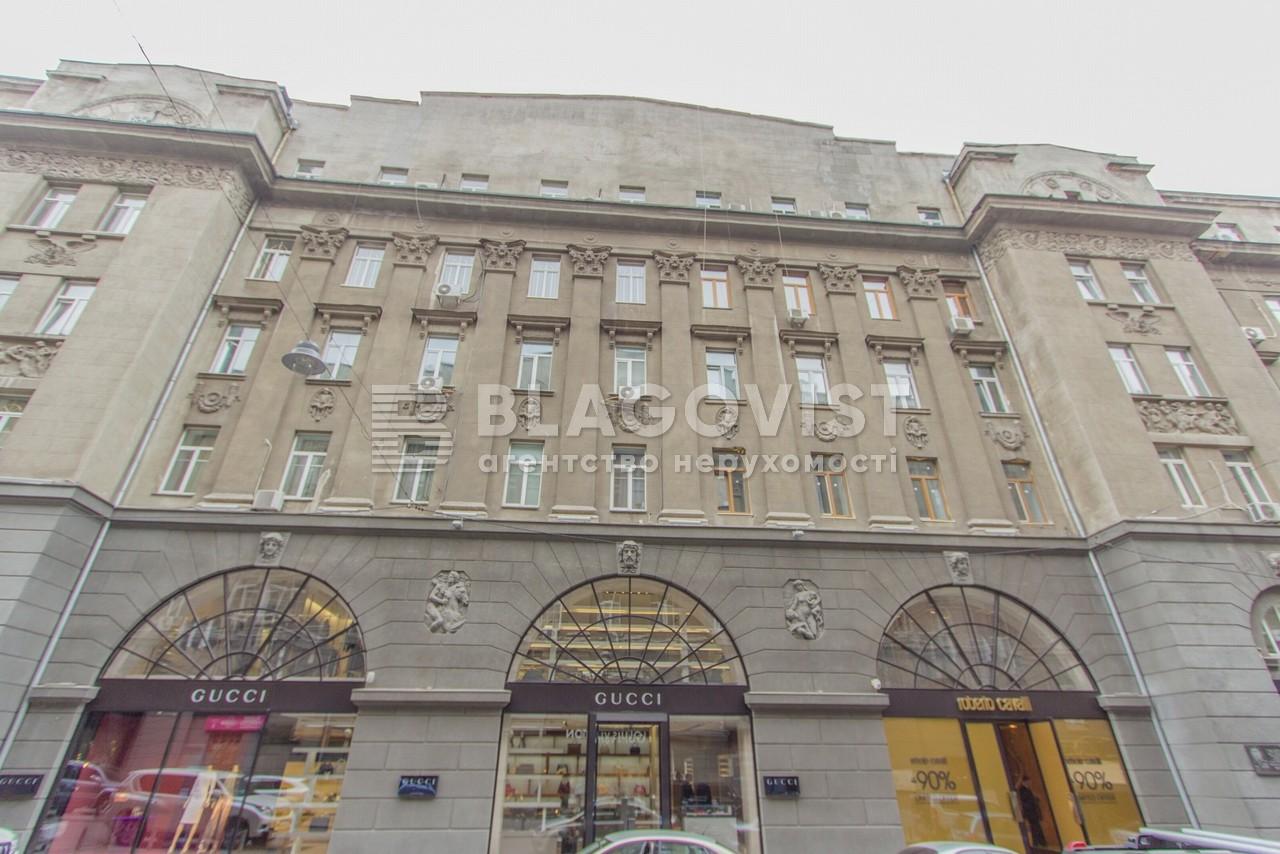 Квартира D-9326, Крещатик, 15, Киев - Фото 1