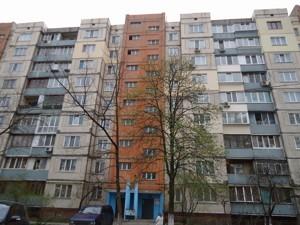 Квартира Героїв Дніпра, 7, Київ, Z-679919 - Фото3
