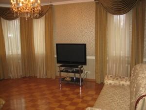 Квартира Пушиной Феодоры, 23, Киев, B-85355 - Фото 4