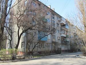 Квартира Туполєва Академіка, 20, Київ, Z-640086 - Фото1