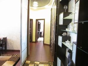 Квартира Кудрявский спуск, 3а, Киев, D-27184 - Фото 19