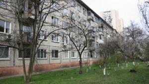 Квартира A-106988, Дарницкий бульв., 21, Киев - Фото 1