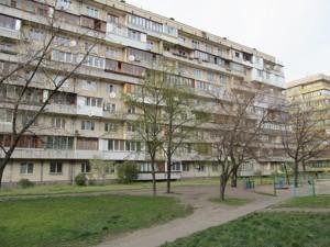 Квартира Архипенко Александра (Мате Залки), 8, Киев, Z-103933 - Фото2