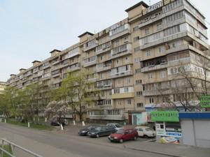 Квартира Архипенко Александра (Мате Залки), 8, Киев, Z-103933 - Фото1