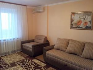 Квартира Декабристов, 12-37, Киев, Z-1346874 - Фото3