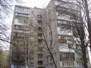 Квартира Безручко Марка (Бабушкина), 27/3, Киев, Z-798286 - Фото