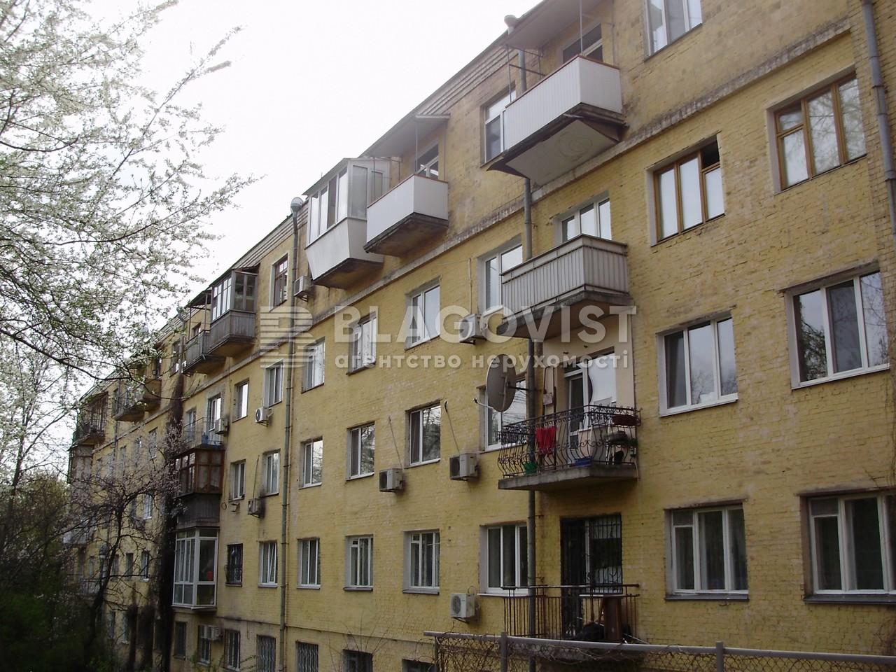 Квартира A-107928, Винниченко Владимира (Коцюбинского Юрия), 18, Киев - Фото 1