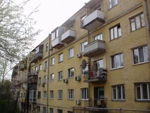 Квартира Винниченко Владимира (Коцюбинского Юрия), 18, Киев, I-12444 - Фото