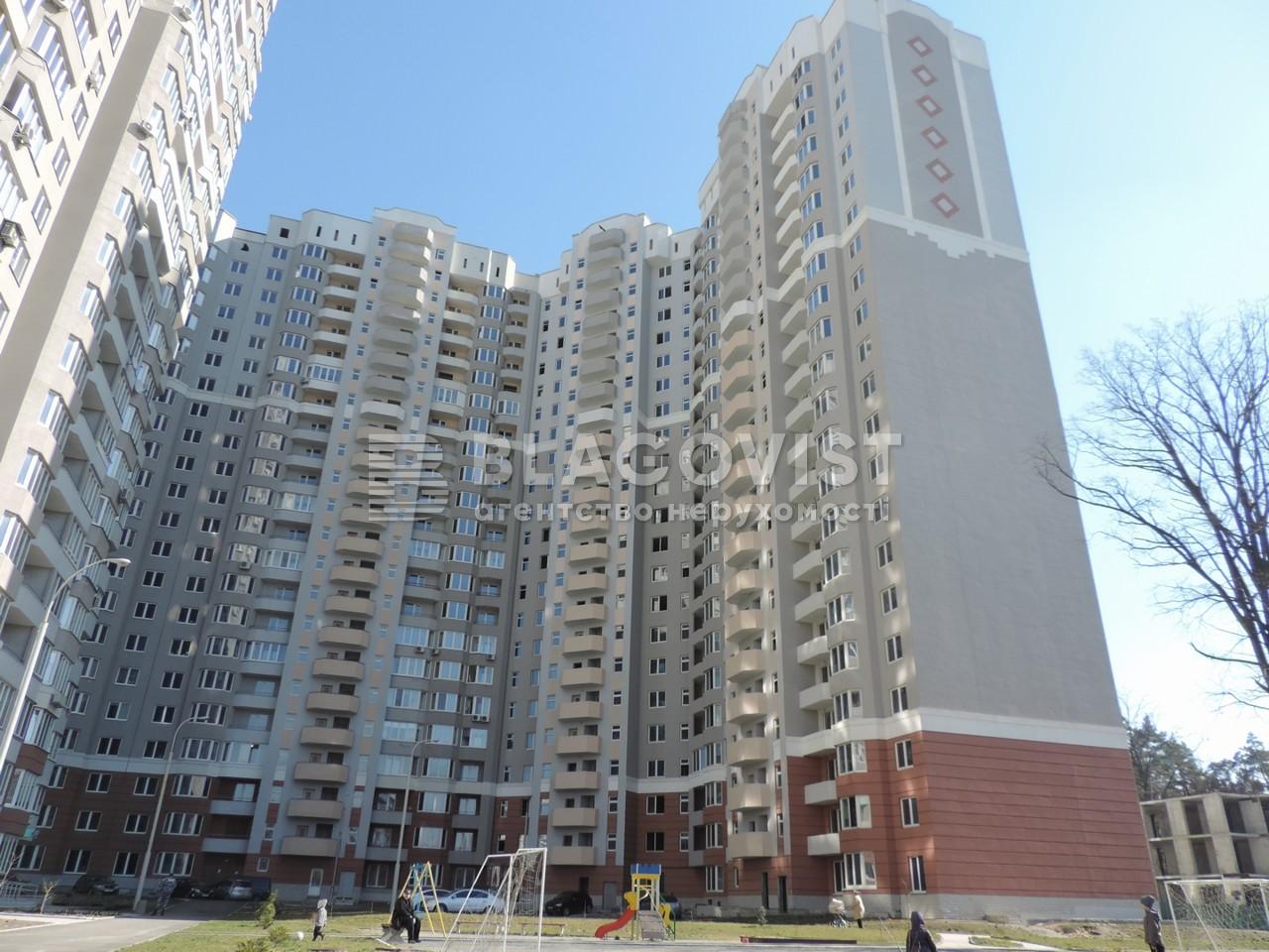 Квартира A-109672, Пономарева, 26 корпус 1, Коцюбинское - Фото 1