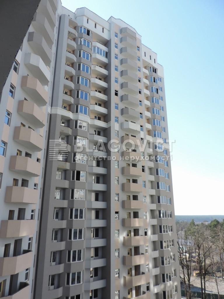 Квартира A-109672, Пономарева, 26 корпус 1, Коцюбинское - Фото 2