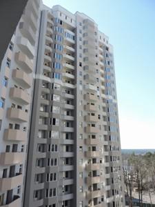Квартира Пономарьова, 26 корпус 1, Коцюбинське, A-109672 - Фото 32