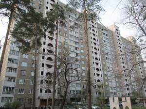 Квартира Бориспільська, 34, Київ, Z-1382985 - Фото