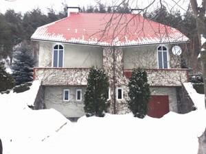 House Vyshenky, Z-1364556 - Photo1
