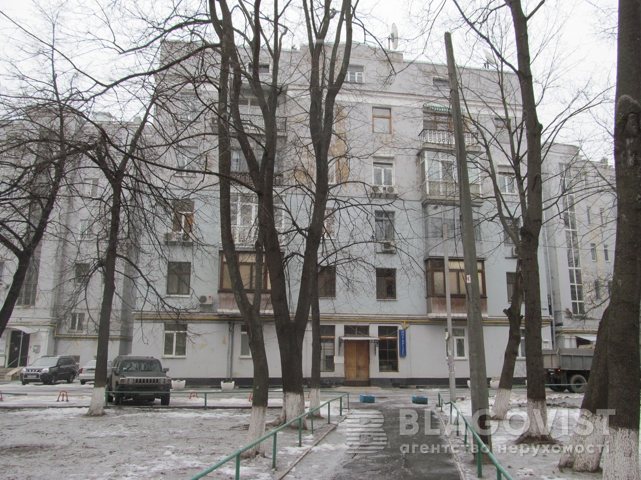 Квартира H-43343, Мазепы Ивана (Январского Восстания), 3, Киев - Фото 5
