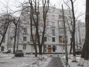 Квартира Мазепы Ивана (Январского Восстания), 3, Киев, A-109898 - Фото 29