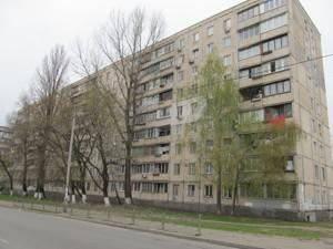 Квартира Автозаводская, 17, Киев, Z-701783 - Фото1