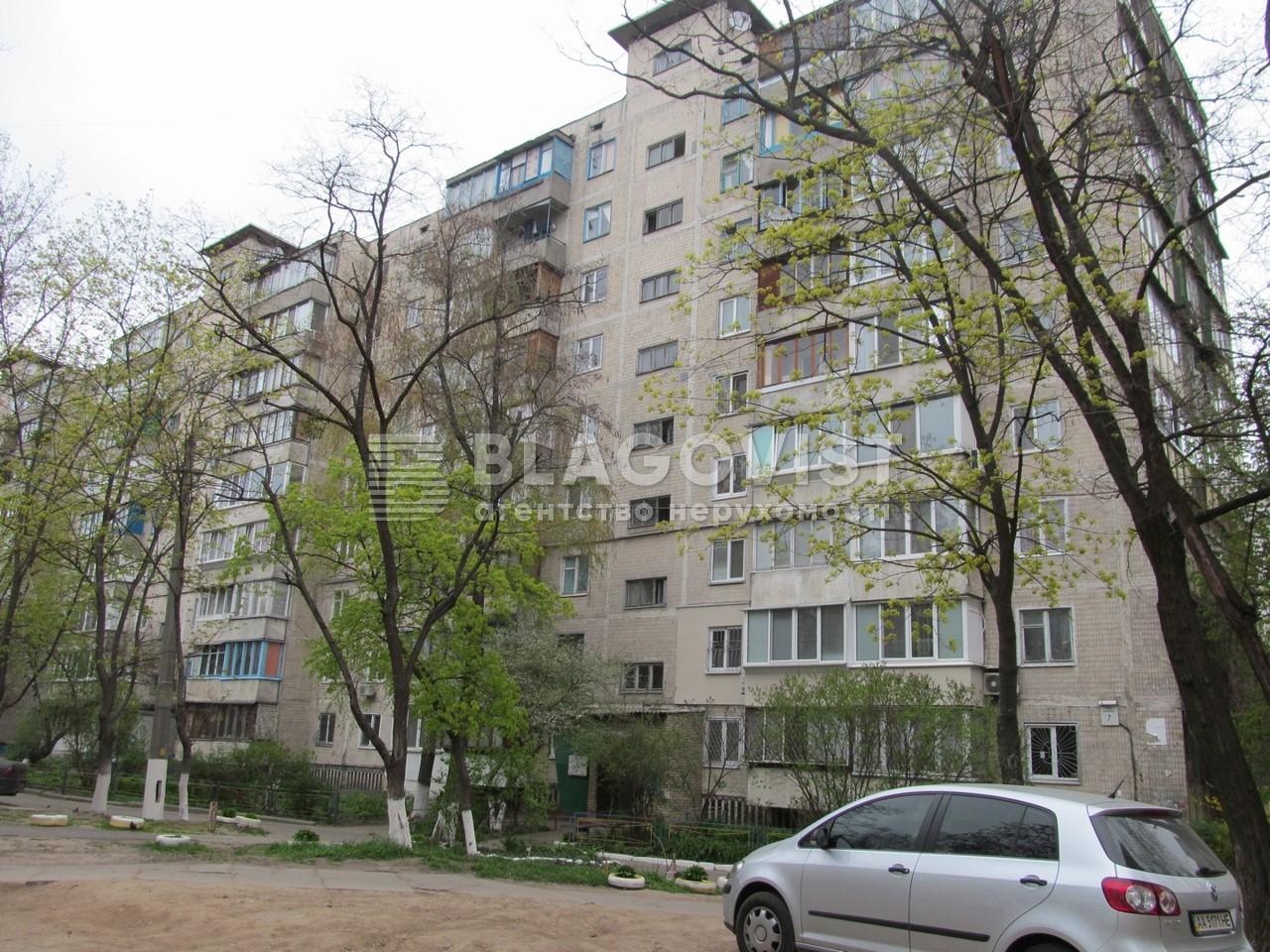 Квартира Z-677069, Дубровицкая, 7, Киев - Фото 1