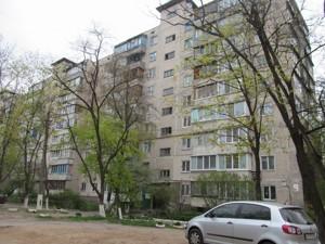 Квартира Дубровицька, 7, Київ, Z-677069 - Фото