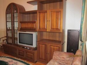 Квартира Гарматна, 18, Київ, X-7509 - Фото3