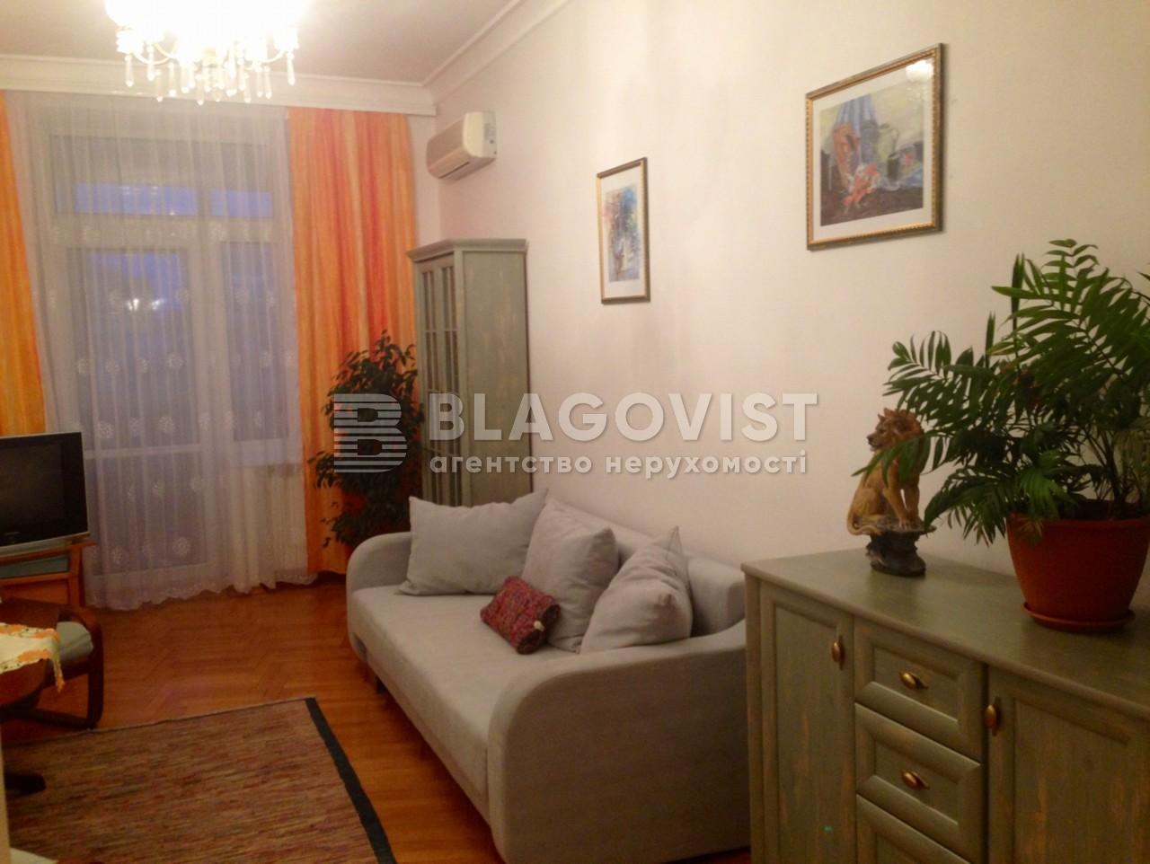 Квартира F-13082, Малоподвальная, 21/8, Киев - Фото 3