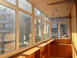Квартира Малоподвальная, 21/8, Киев, F-13082 - Фото 17
